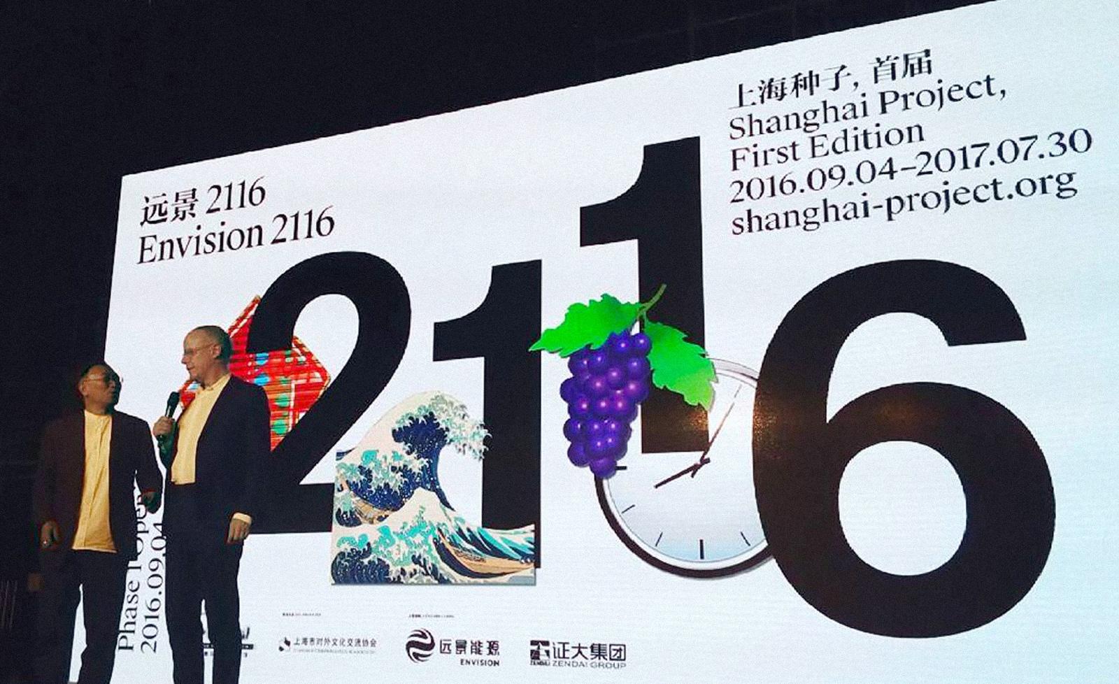 Shanghai Project